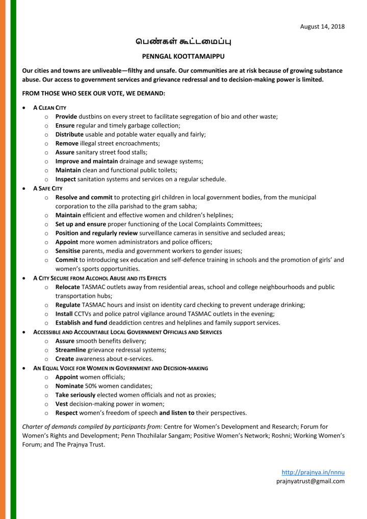 NNNU Penngal Koottamaippu Charter-1